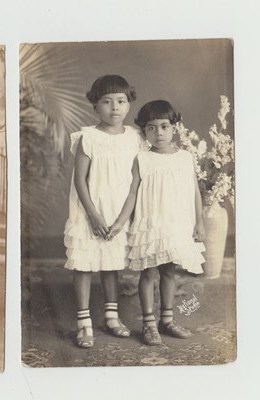 With older sister, Namiko in the Philippines.